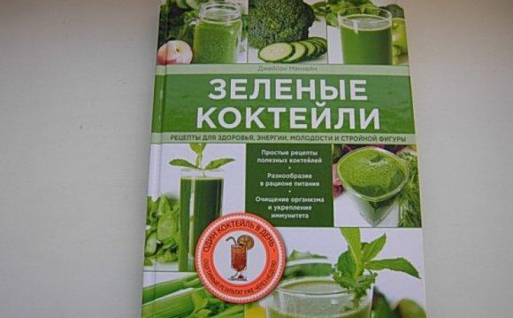 19 для Зеленые коктейли