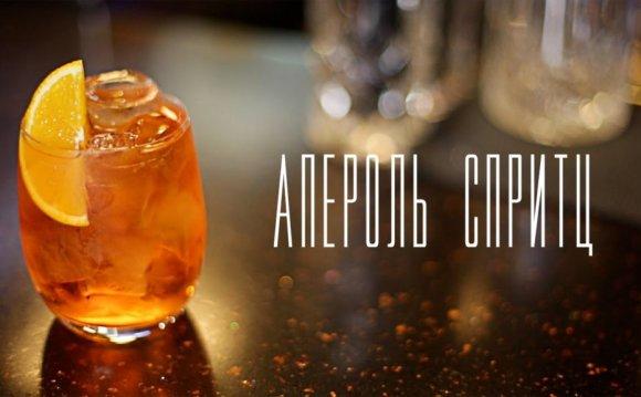 Апероль Шприц рецепт