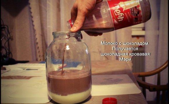 рецепт белис в домашних условиях с фото
